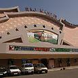 Elokuvateatteri Jaipur