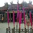 Kuan Yin Teng Temple Georgetown