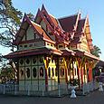 Vanha rautatieasema Hua Hin