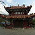 Kaunis rakennus, Kunming