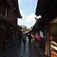 Katunkymää, Lijiang