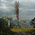 Rukousnauhoja, Elephant Hill Lijiang