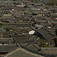 Katot, Lijiang