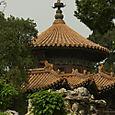 Forbidden City 1, Beijing