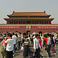 Tian`an Men, Beijing