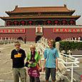 Taivaallisen Rauhan portilla, Beijing