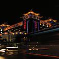 In the evening , Xian