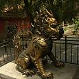 Patsas, Forbidden City, Beijing