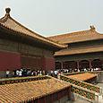 Forbidden City 2, Beijing