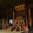 Valtaistuinsali, Forbidden City, Beijing