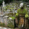 Muistokivet, Kanazawa