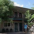 El Rancho Motel, Jackson Hole