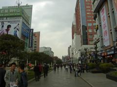Kunming_city_tekstin_kuva