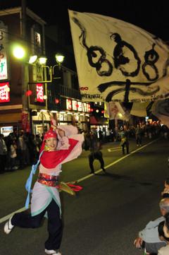 Tekstin_kuva_karnevaalia
