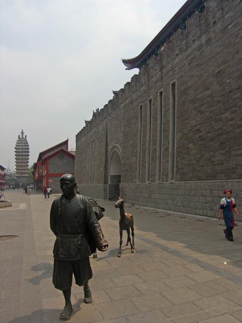 Patsas, Kunming