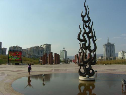 Uutta Xichangia