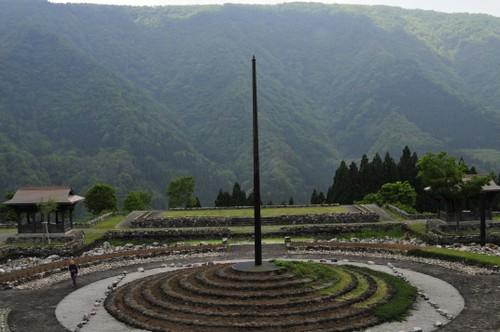 Meditation Center, Toga