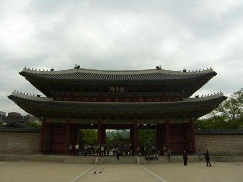 Gate of the Changdeokgung Palace, Seoul