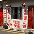 Yksityiskohtaa Chinatownista Melaka