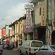 Katunäkymää Georgetown Penang