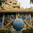Dhammikarama Temple Georgetown
