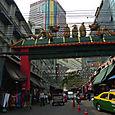 Katu Bangkok