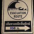 Tsunamin pako-ohje Tarutao