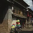 Pyöräkuorma, Lijiang
