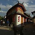 Katujen kulmassa,  Lijiang