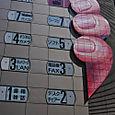 Kännykkä talo, Tokyo