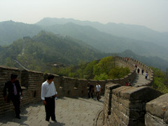 Great_wall_tekstin_kuva