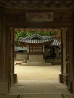 Changdeokgung_palace_tekstinkuva