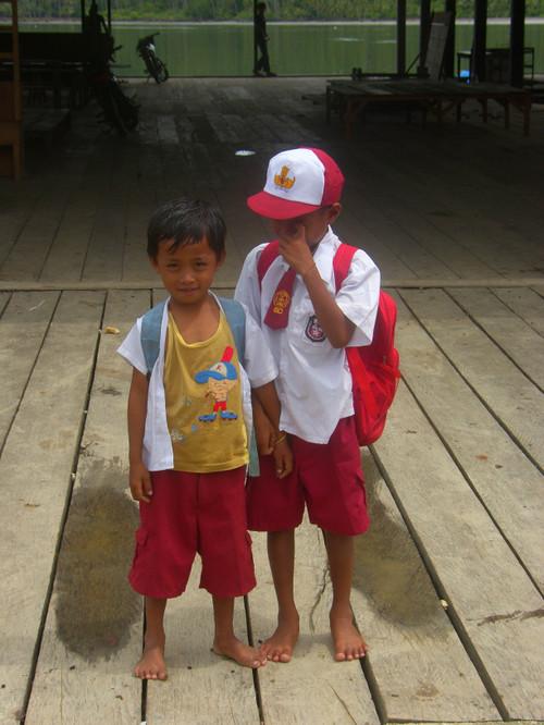 Koulupoikia Wakai