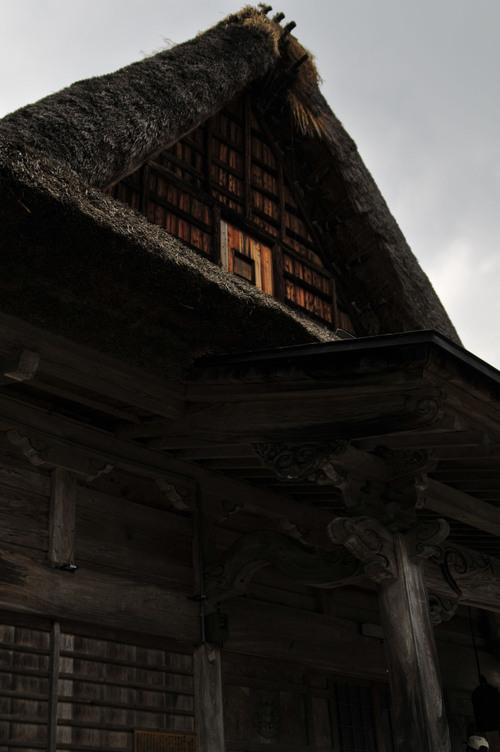 Historic Village Gokayama