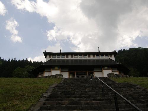 Meditation Centre, Toga